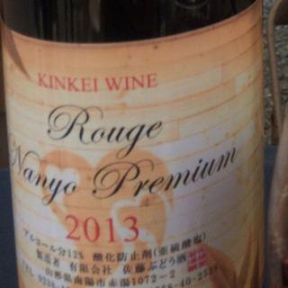 金渓ワイン Kinkei Nanyo Premium Rouge