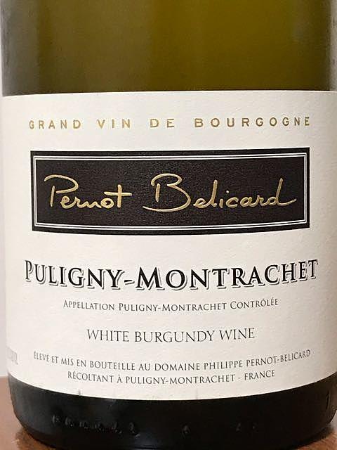 Pernot Bélicard Puligny Montrachet(ペルノ・ベリカール ピュリニー・モンラッシェ)