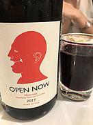 オープン・ナウ(2017)