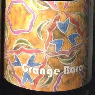 Daniel Sage Grange Bara Blanc