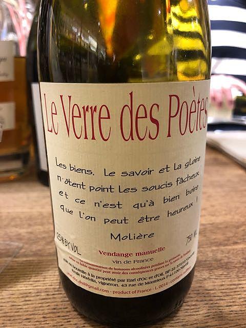 Dom. de Montrieux Le Verre des Poètes(ドメーヌ・ドゥ・モントリュー レ・ヴェール・デ・ポエット)