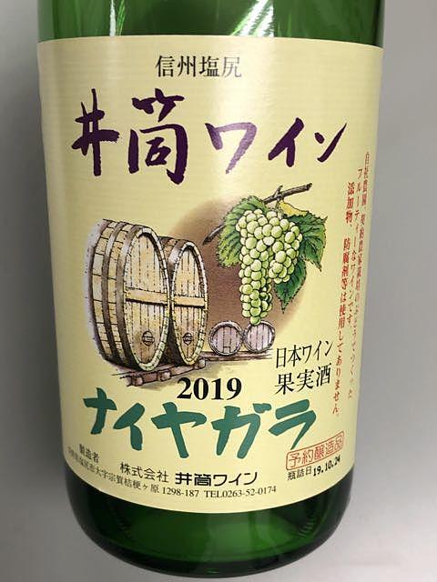 井筒ワイン ナイヤガラ 甘口