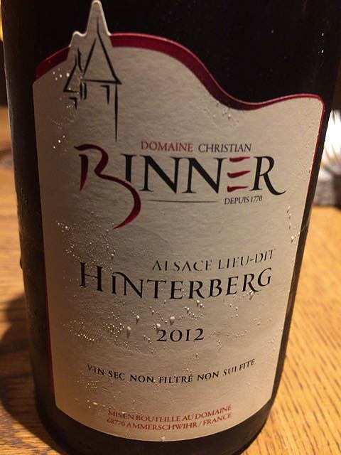 Binner Hinterberg(ビネール インテルベルグ)
