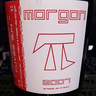 Jean Foillard Morgon Cuvée π (3.14)