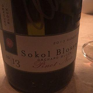Sokol Blosser Orchard Block Pinot Noir Dundee Hills