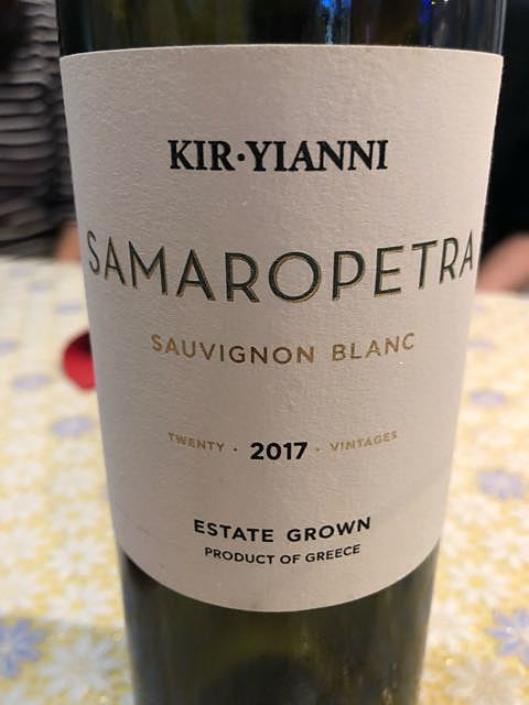 Kir Yianni Samaropetra Sauvignon Blanc(キリ・ヤーニ サマロペトラ ソーヴィニヨン・ブラン)