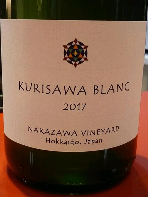 Nakazawa Vineyard Kurisawa Blanc 2017(ナカザワヴィンヤード クリサワ・ブラン)