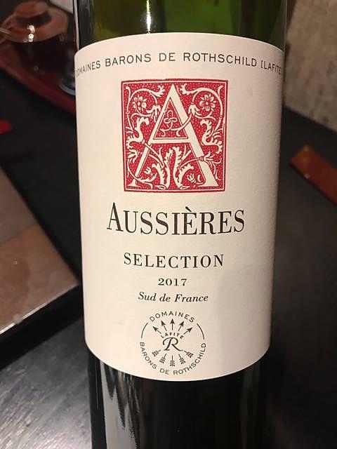 Aussières Sélection(オーシエール セレクション)