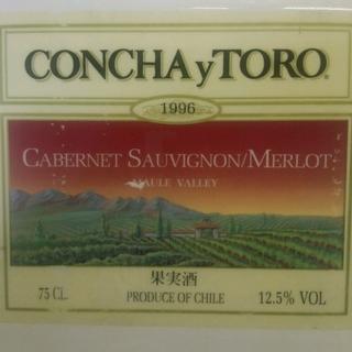 Concha y Toro Cabernet Sauvignon Merlot