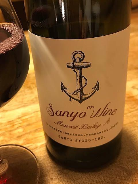 Sanyo Wine Muscat Bailey A