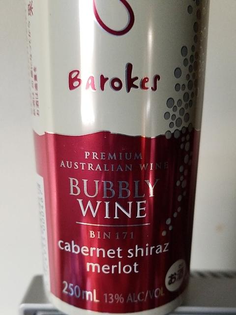 Barokes Bubbly Bin 171 Cabernet Shiraz Merlot(バロークス バブリー カベルネ・シラー・メルロ)