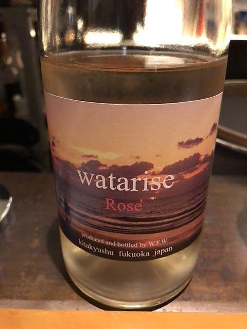 Watarise Rosé 2018(ワタリセ ロゼ)