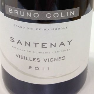 Bruno Colin Santenay Vieilles Vignes(ブルーノ・コラン サントネー ヴィエイユ・ヴィーニュ)