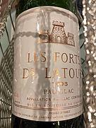 レ・フォール・ド・ラトゥール(1996)