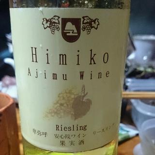 Ajimu Himiko Riesling