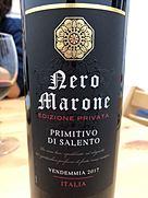 Nero Marone Primitivo di Salento(2017)