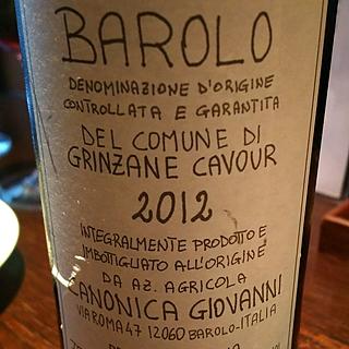 Giovanni Canonica Barolo del Comune di Grinzane Cavour(ジョバンニ・カノニカ バローロ コムーネ・ディ・グリンツァーネ・カヴール)