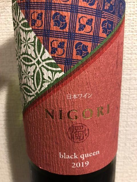 丹波ワイン Nigori Black Queen(濁り ブラック・クイーン)
