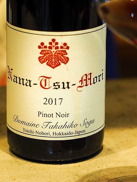 Dom. Takahiko Nana Tsu Mori Pinot Noir(ドメーヌ・タカヒコ ナナ・ツ・モリ ピノ・ノワール)