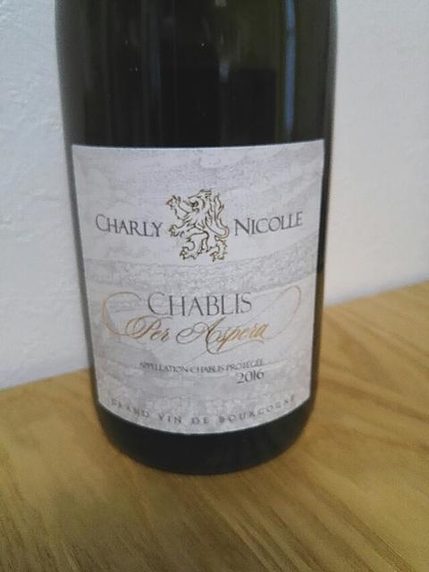 Dom. Charly Nicolle Chablis Per Aspera(ドメーヌ・チャーリー・ニコル シャブリ パー・アスペラ)