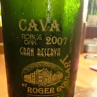 Roger Goulart Xarel-lo Cava Gran Reserva