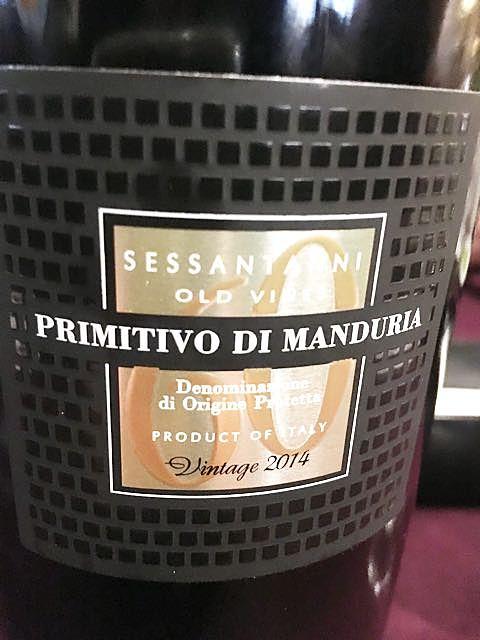 San Marzano Sessantanni Primitivo di Manduria(サン・マルツァーノ セッサンタアンニ プリミティーヴォ・ディ・マンドゥーリア)