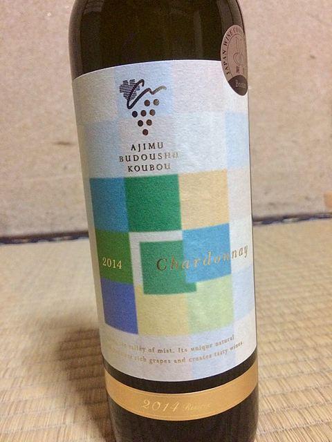 Ajimu Budoushu Koubou Chardonnay