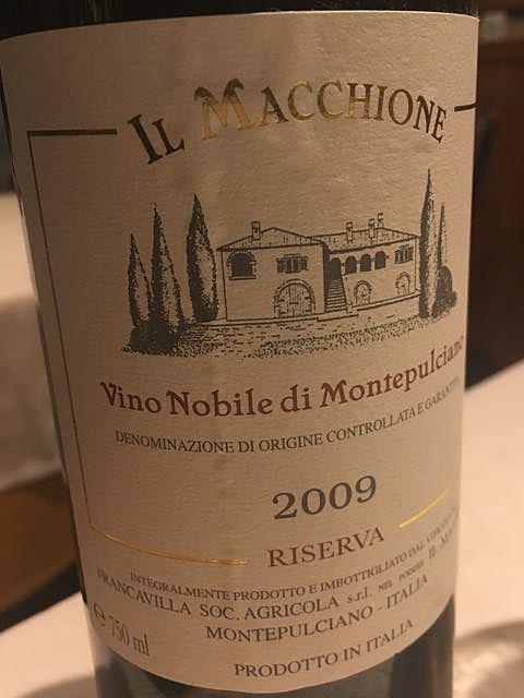 Il Macchione Vino Nobile di Montepulciano Riserva(イル・マッキオーネ ヴィーノ・ノービレ・ディ・モンテプルチャーノ リゼルヴァ)