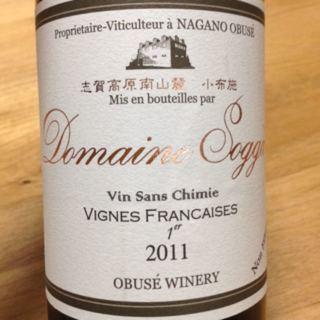 小布施ワイナリー Dom. Sogga Vin Sans Chimie Vignes Francaises 1er