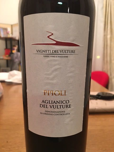 Pipoli Aglianico del Vulture(ピポリ アリアニコ・デル・ヴァルトゥレ)