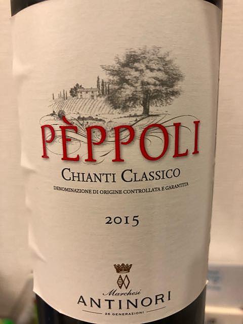 Antinori Pèppoli Chianti Classico(アンティノリ ペポリ キャンティ・クラッシコ)