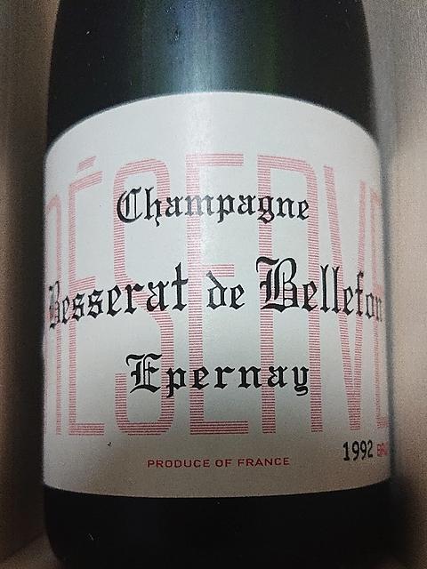 Besserat de Bellefon Epernay Réserve Brut(ベスラ・ド・ベルフォン エペルネ レゼルヴ ブリュット)