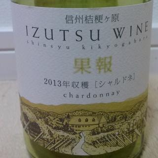 Izutsu Wine 果報 シャルドネ(井筒ワイン イヅツワイン果報)