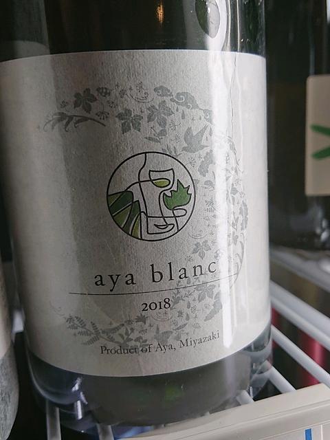 Katsuki Wines Aya Blanc 2018(香月ワインズ 綾ブラン)