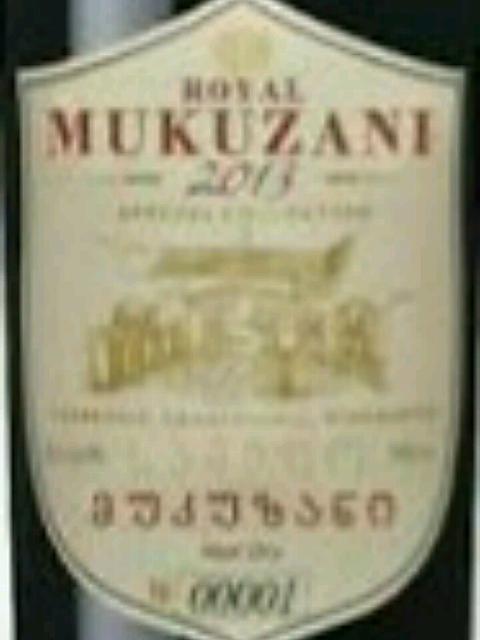 Royal Mukuzani