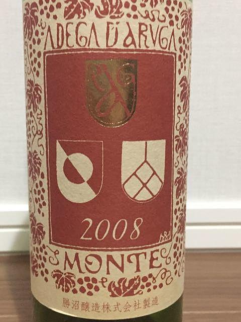 勝沼醸造 アルガーノ モンテ