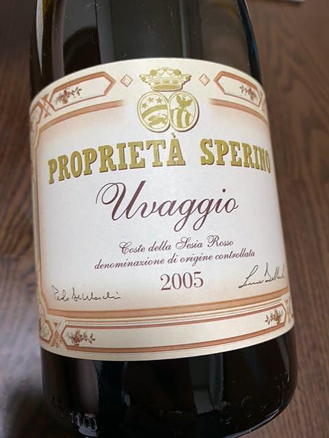 Proprieta Sperino Uvaggio(プロプリエタ・スペリーノ ウヴァッジオ)