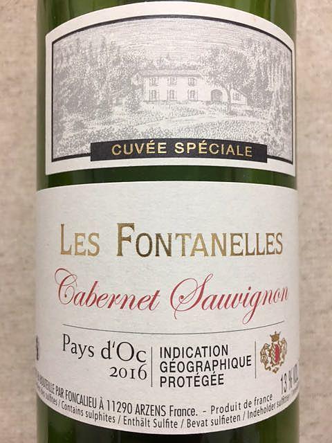 Les Fontanelles Cabernet Sauvignon(レ・フォンタネル カベルネ・ソーヴィニヨン)