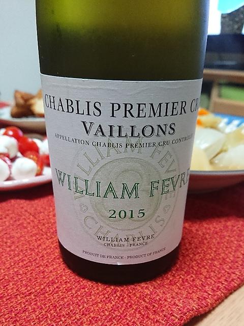 William Fèvre Chablis 1er Cru Vaillons(ウィリアム・フェーブル シャブリ プルミエ・クリュ ヴァイヨン)