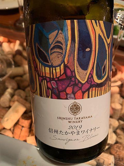 Shinshu Takayama Winery Sauvignon Blanc(信州たかやまワイナリー ソーヴィニヨン・ブラン)
