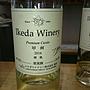Ikeda Winery Premium Cuvée 甲州 樽熟(2016)
