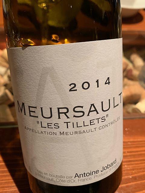 Antoine Jobard Meursault Les Tillets(アントワーヌ・ジョバール ムルソー レ・ティレ)