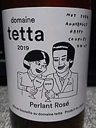 ドメーヌ・テッタ ペルラン・ロゼ
