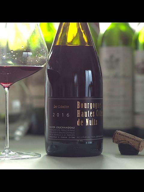 Dom. Julien Cruchandeau Bourgogne Hautes Côtes de Nuits Les Cabottes(ドメーヌ・ジュリアン・クリュションドー ブルゴーニュ オート・コート・ド・ニュイ レ・カボット)