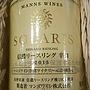 マンズワイン Solaris 信濃リースリング 辛口(2015)
