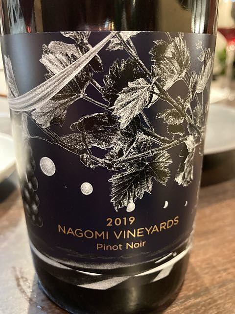 Nagomi Vineyards Pinot Noir(ナゴミ・ヴィンヤーズ ピノ・ノワール)