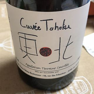 Cuvée Tohoku 東北