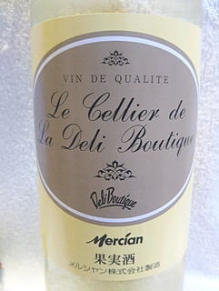 オーケー Le Cellier de La Deli Boutique 白