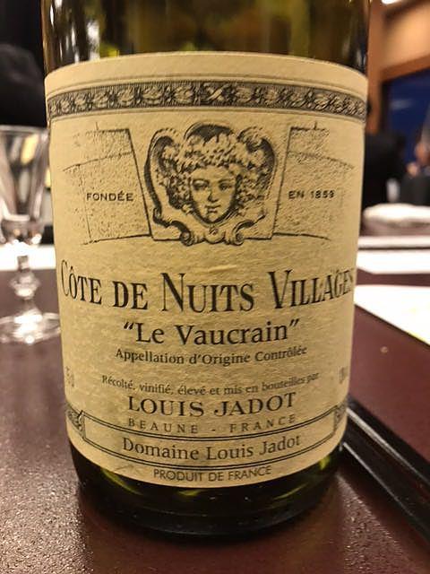 Louis Jadot Côte de Nuits Villages Le Vaucrain(ルイ・ジャド コート・ド ニュイ・ヴィラージュ ル・ヴォークラン)