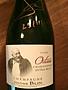 Jérôme Blin Cuvée Octave Chardonnay Extra Brut